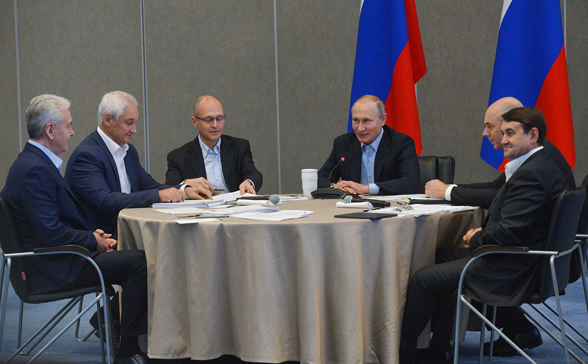 Владимир Путин проводит расширенное заседание президиума Госсовета в Ялте