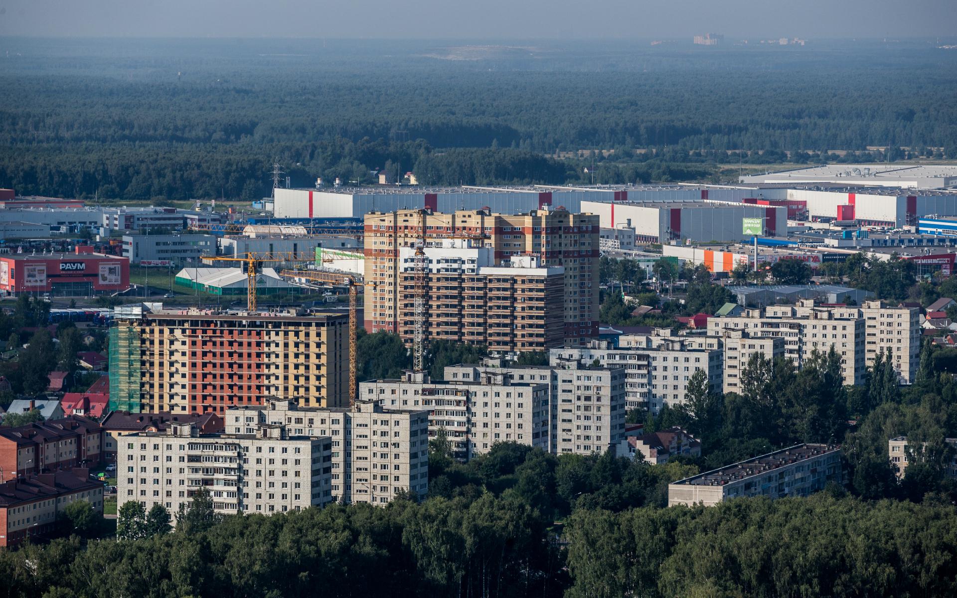 В среднем за год цена 1 кв. м на вторичном рынке в городах Московской области увеличилась на 16,8%