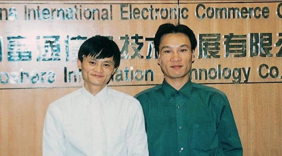 Джек Ма во время работы чиновником в минторге КНР