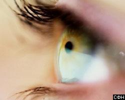 Конопля глаукома наркотик по типу марихуаны