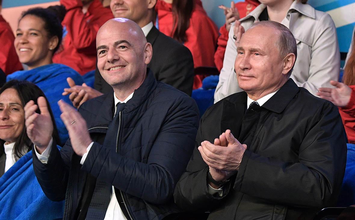 Джанни Инфантино и Владимир Путин