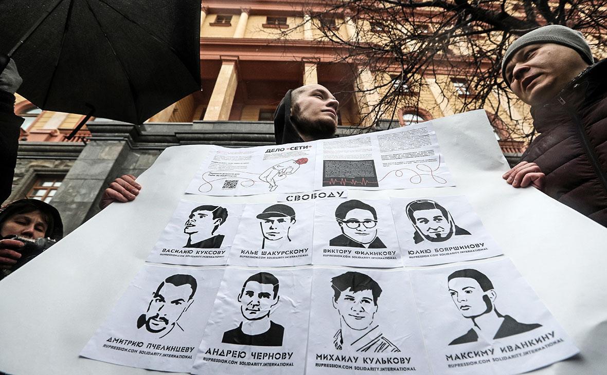Одиночный пикет в поддержку фигурантов дела «Сети»