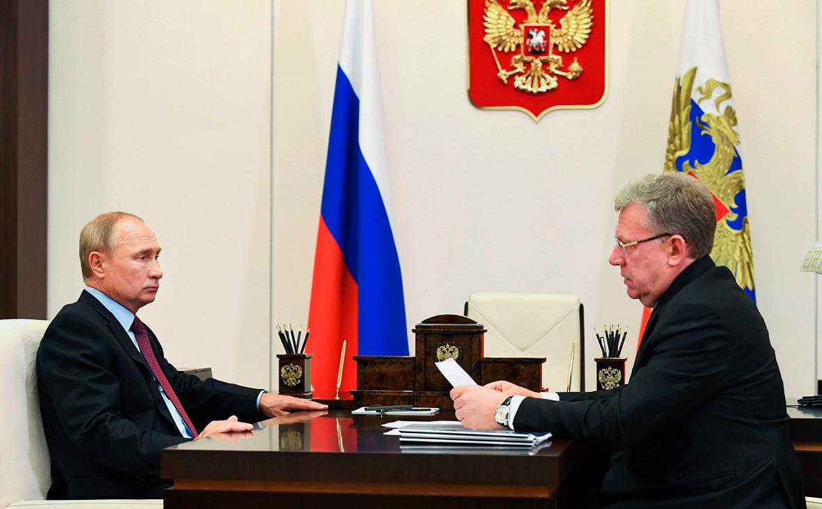 Владимир Путин иАлексей Кудрин