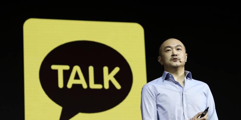 Фото: Chung Sung-Jun / Getty Images