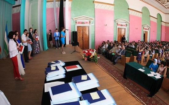 Вручение дипломов в Башкирском государственном университете