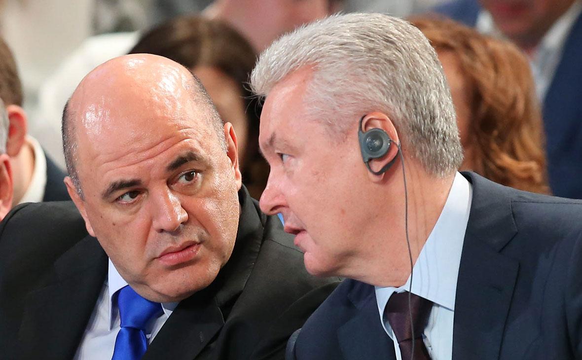 Михаил Мишустин и Сергей Собянин