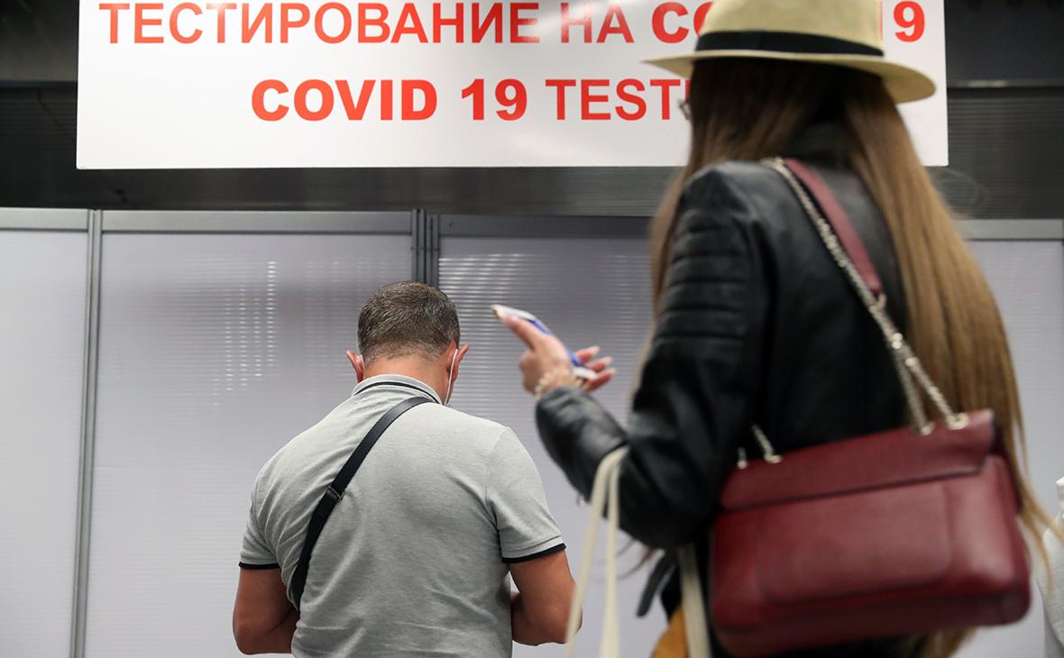 Власти предложили отменить два ПЦР-теста при въезде для части россиян