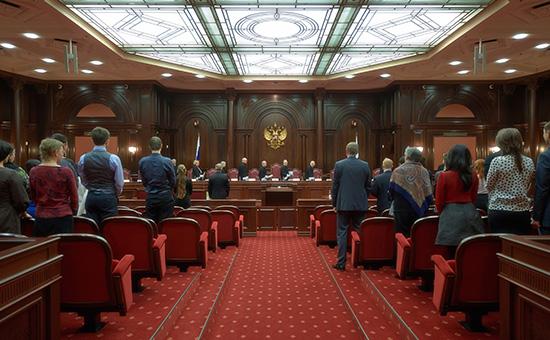 ЗаседаниеКонституционного суда РФ