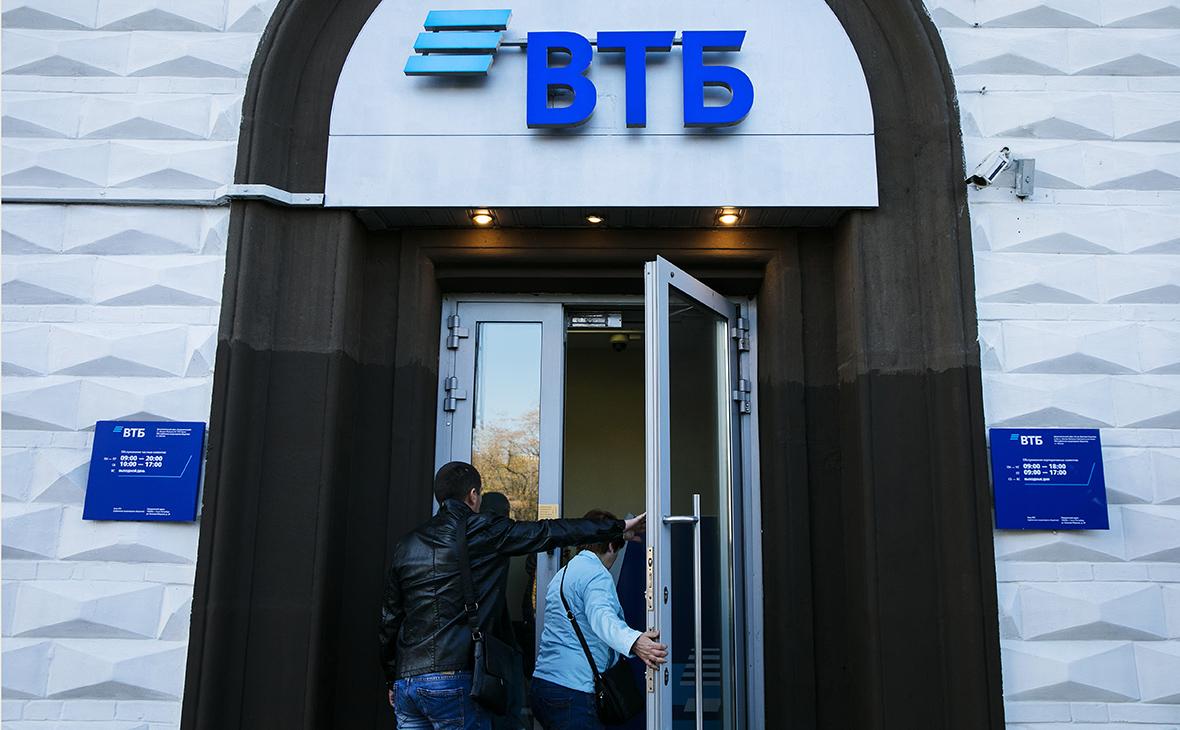 подать заявку в банк восточный кредит