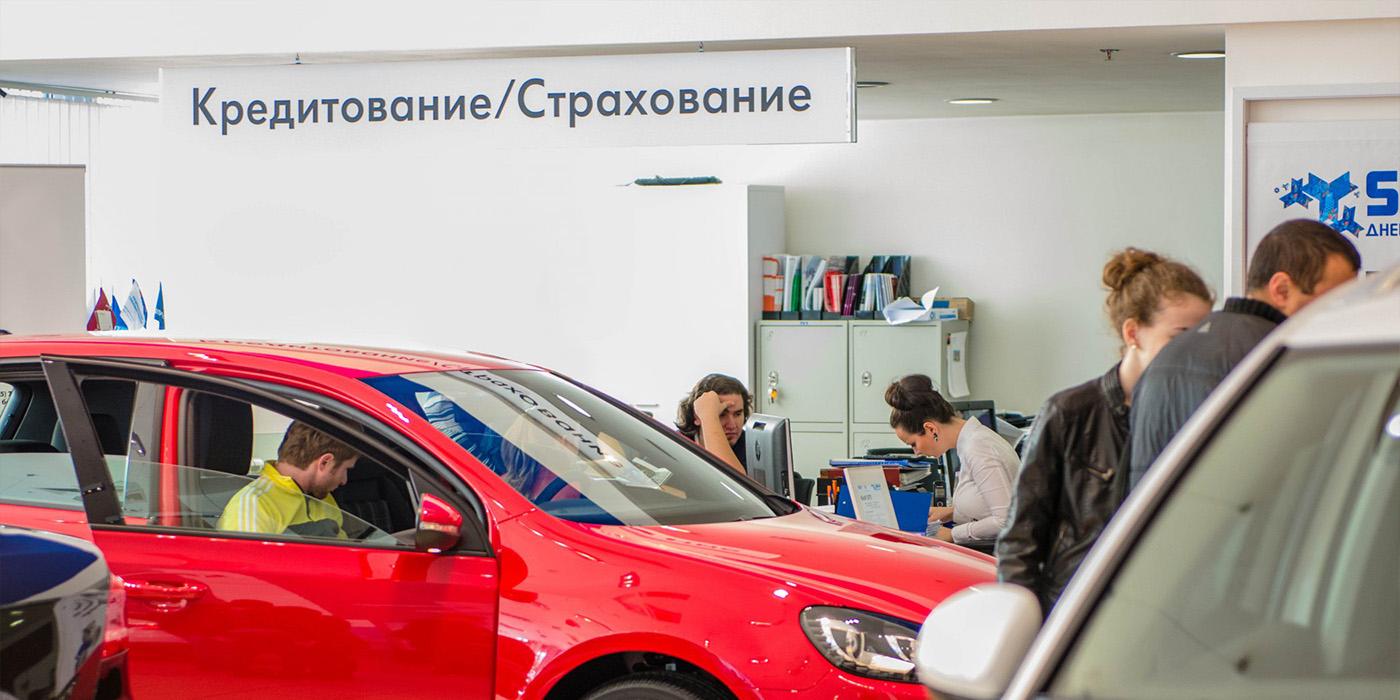 Автокредиты в москве в автосалонах отзывы автосалон в москве vipauto отзывы