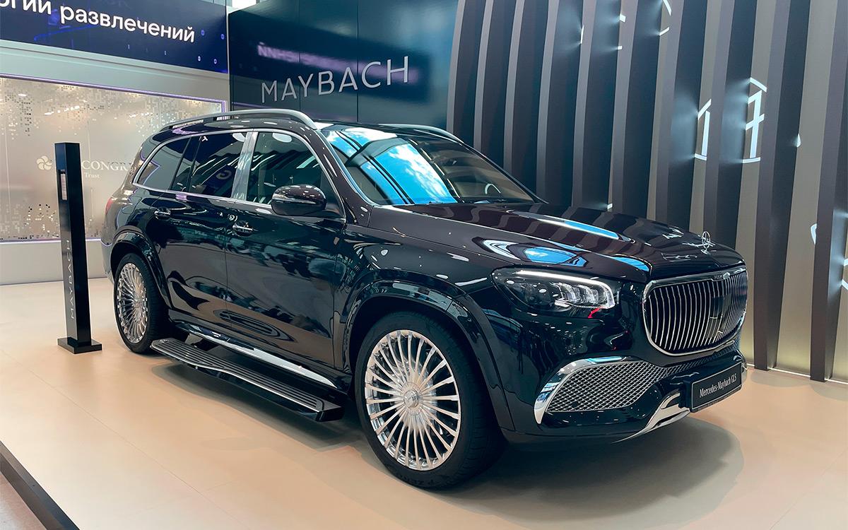 <p>Mercedes-Benz Maybach GLS</p>