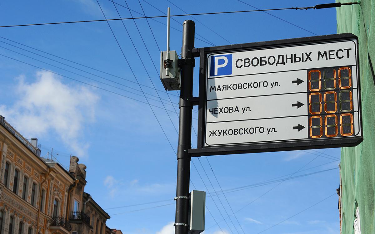 «Это просто ад». В Петербурге скандал из-за платной парковки и штрафов
