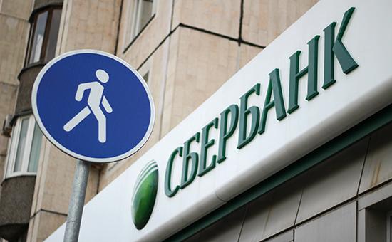 Сбой в Сбербанке позволил москвичу «заработать» 27 млн руб.