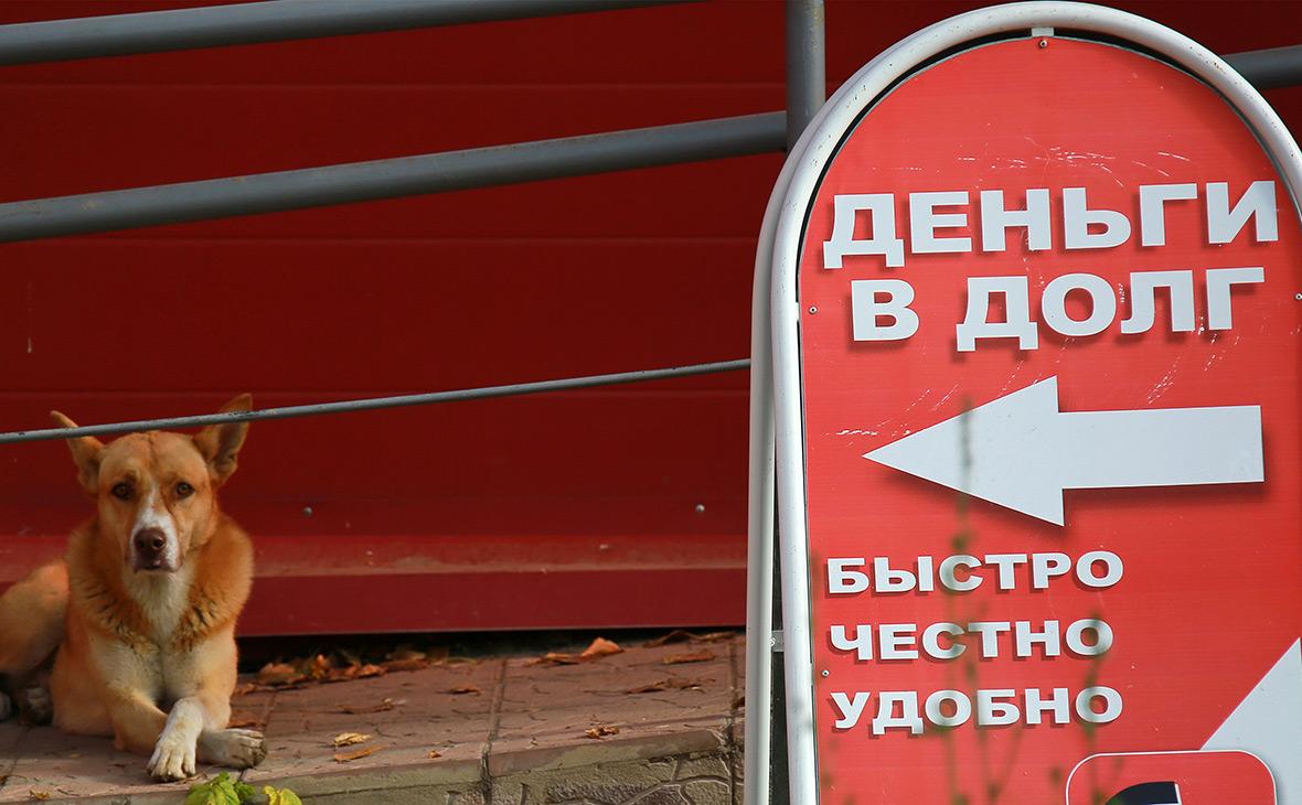 Кредит под залог квартиры без подтверждения дохода в москве условия