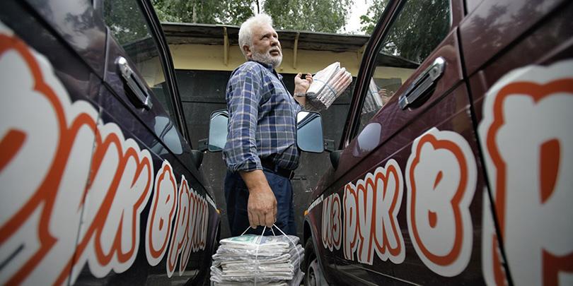Из рук в руки нижний новгород продажа бизнеса оренбург дром дать объявление