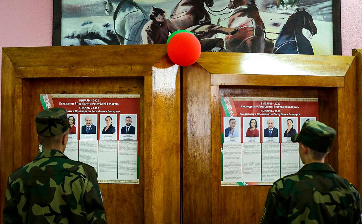 Фото: Sergei Grits / AP