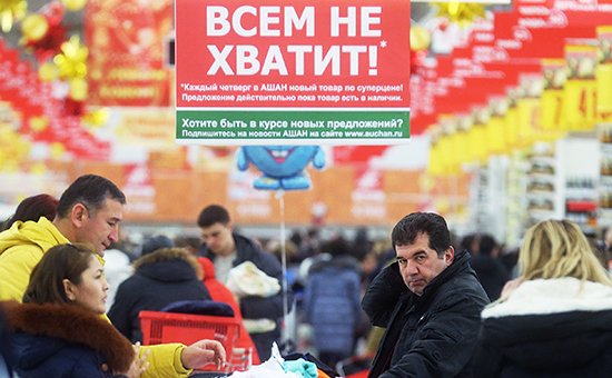 Покупатели вгипермаркете «Ашан»