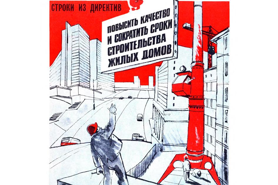 № 8 за март 1971 года