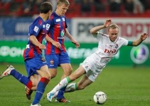 Фото: Локомотив