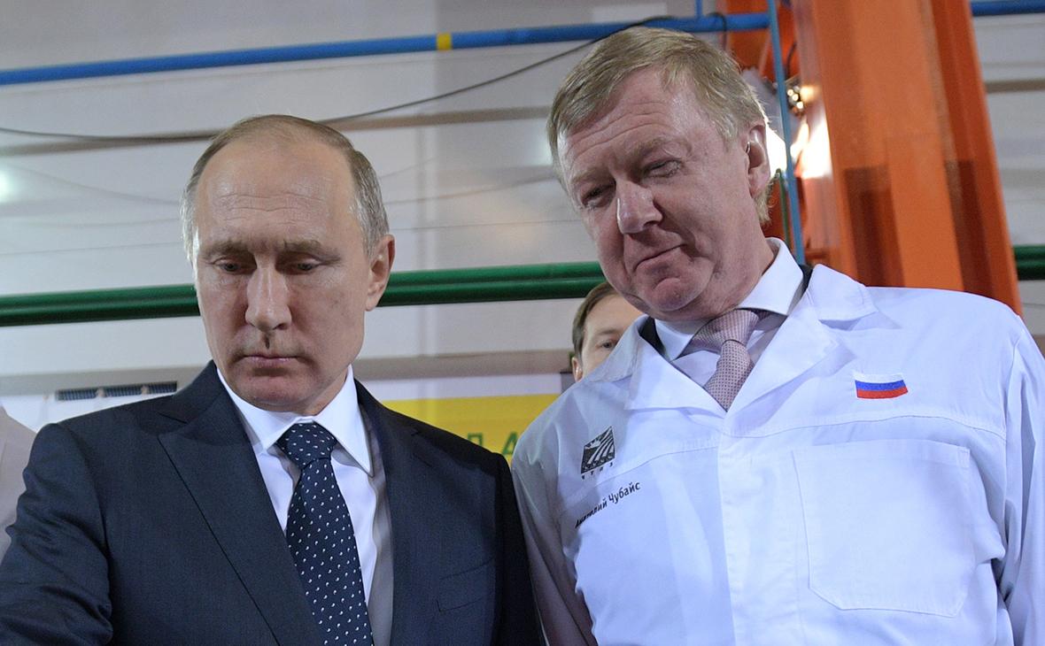 Кремль объяснил отсутствие встречи Путина с Чубайсом :: Политика :: РБК