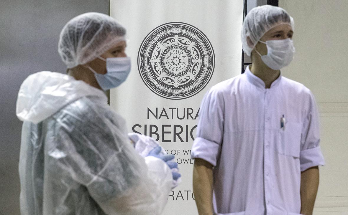 Производство компании Natura Siberica