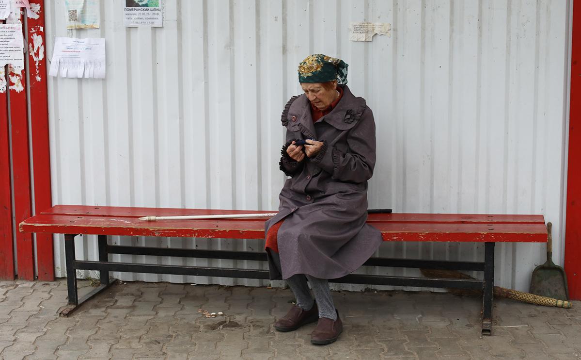 Фото:Георгий Абашвили / РБК