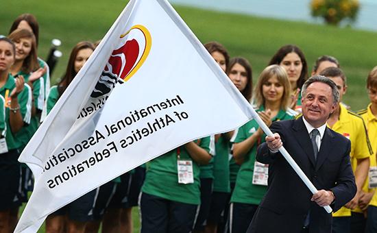 Министр спорта РФ Виталий Мутко нацеремонии закрытия чемпионата мира полегкой атлетике 2013 вСК «Лужники». Архивное фото