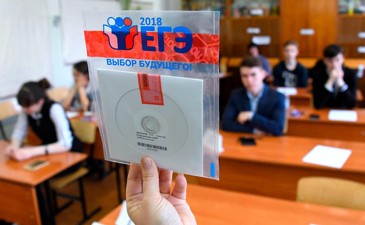 Фото: Евгений Епанчинцев / РИА Новости
