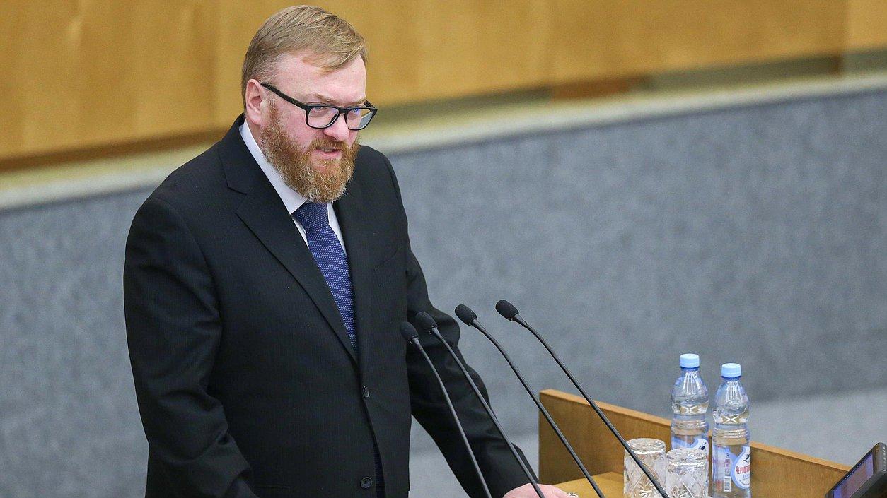 Член комитета по международным делам Госдумы Виталий Милонов