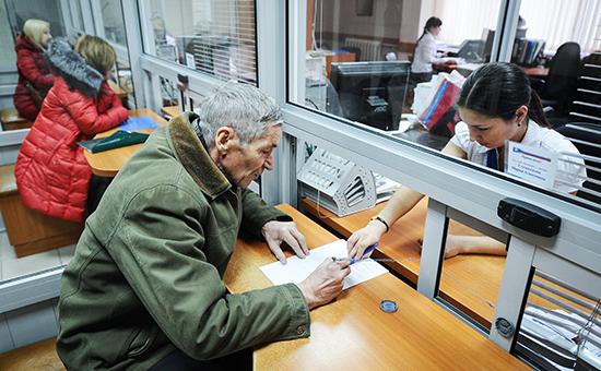 СМИ узнали о решении повысить пенсии на 7 в 2016 году