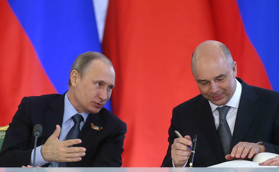 Владимир Путин и Антон Силуанов