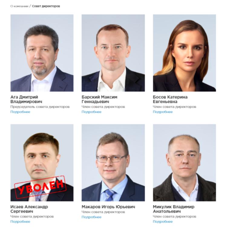 Фото:sibanthracite.ru