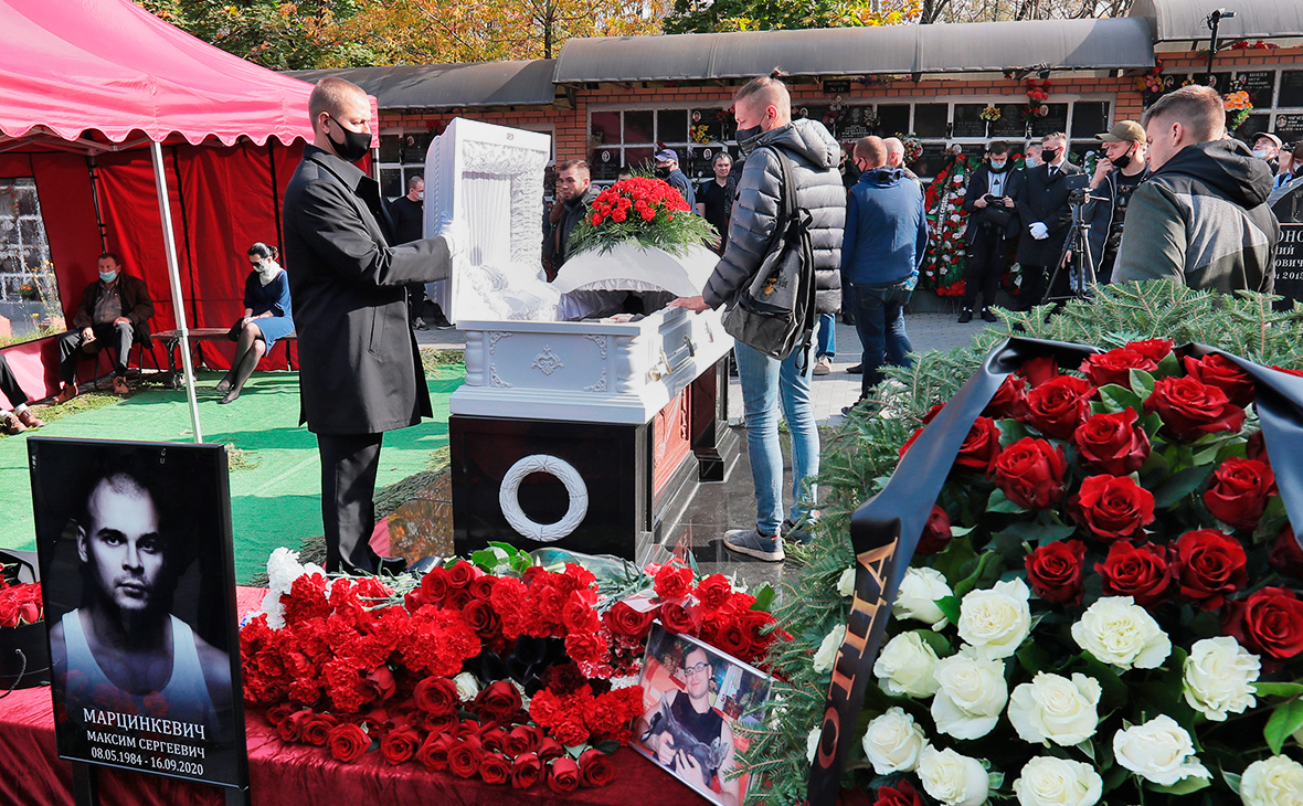 Церемония прощания с Максимом Марцинкевичем на Кунцевском кладбище, Москва