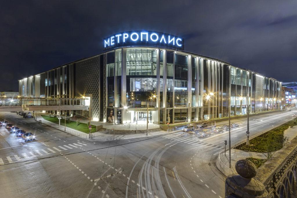 Торгово-развлекательный центр «Метрополис»