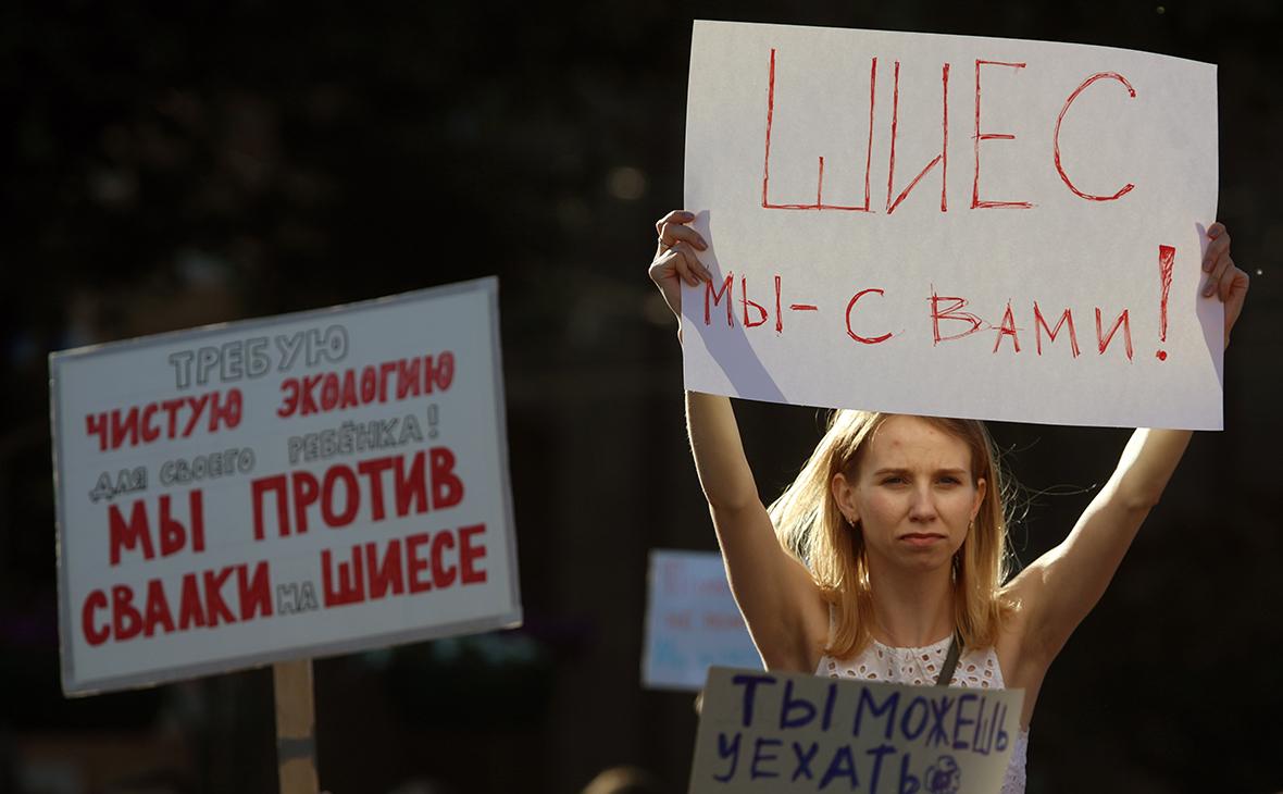 Фото: Роман Пименов / ТАСС