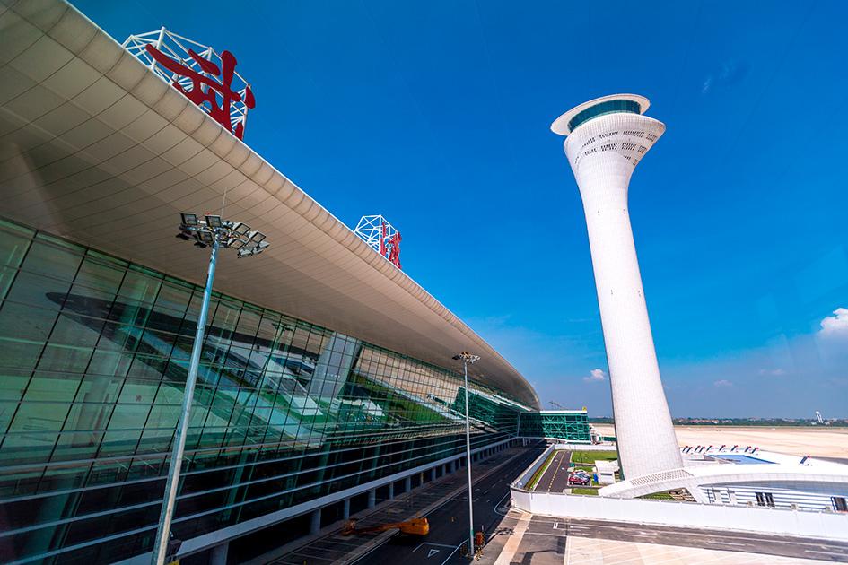 Аэропорт Уханя