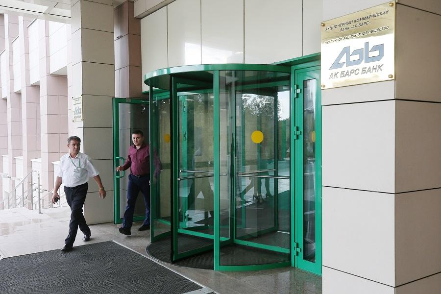 Отделение банка «Ак Барс» в Казани