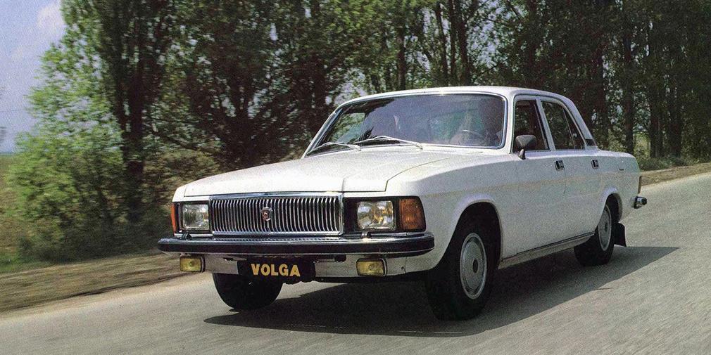 Дольше всего серийно производилась модификация «Волги» с маркировкой 3102. Этот автомобиль выпускался с 1981 по 2009 год. Изначально версия была предназначена для госучреждений и партийных руководителей.
