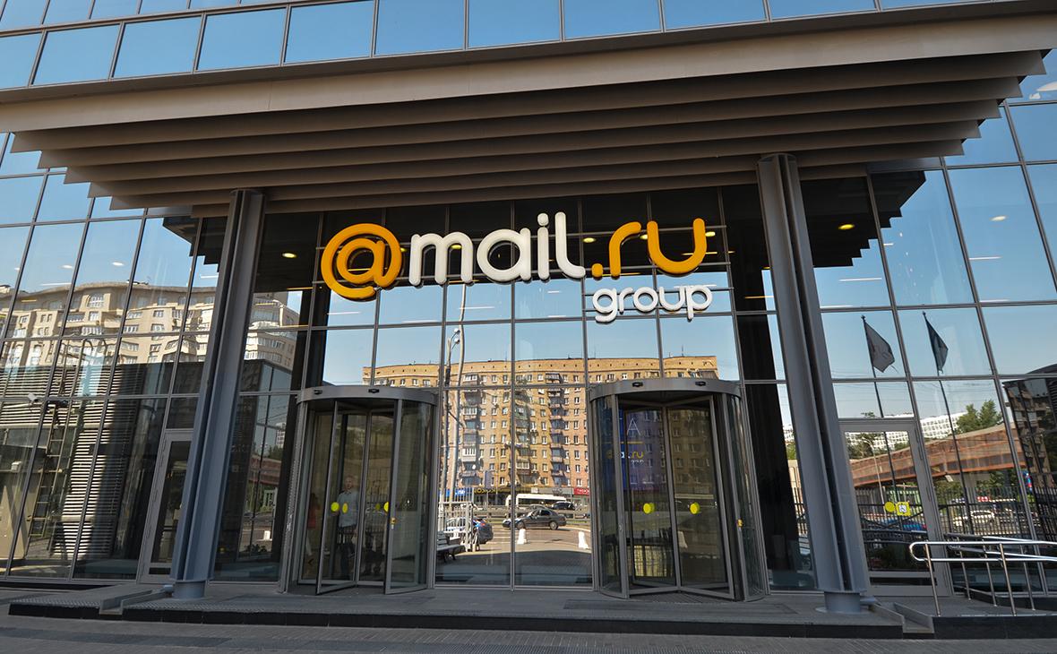 dc506a616 В топ-30 крупнейших рекламодателей России впервые вошла интернет-компания  :: Технологии и медиа :: РБК