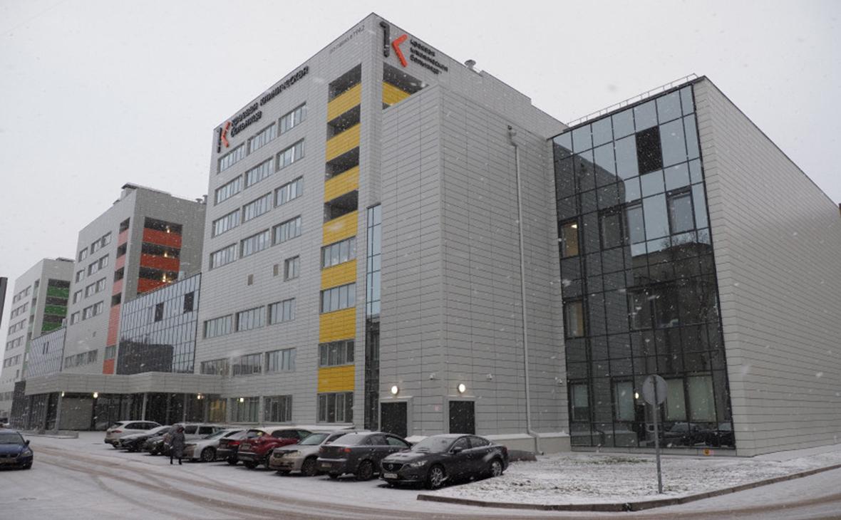 Красноярская краевая клиническая больница