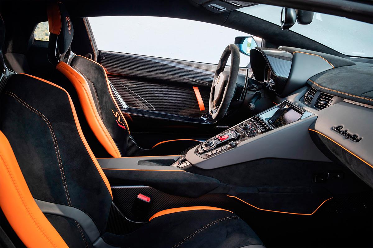 <p>Lamborghini Aventador SVJ</p>