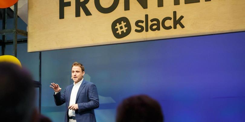 Фото: Slack Technologies