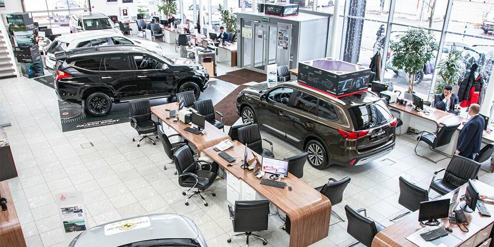 Как открыть автосалон в москве продажа автомобилей залоговых в украине