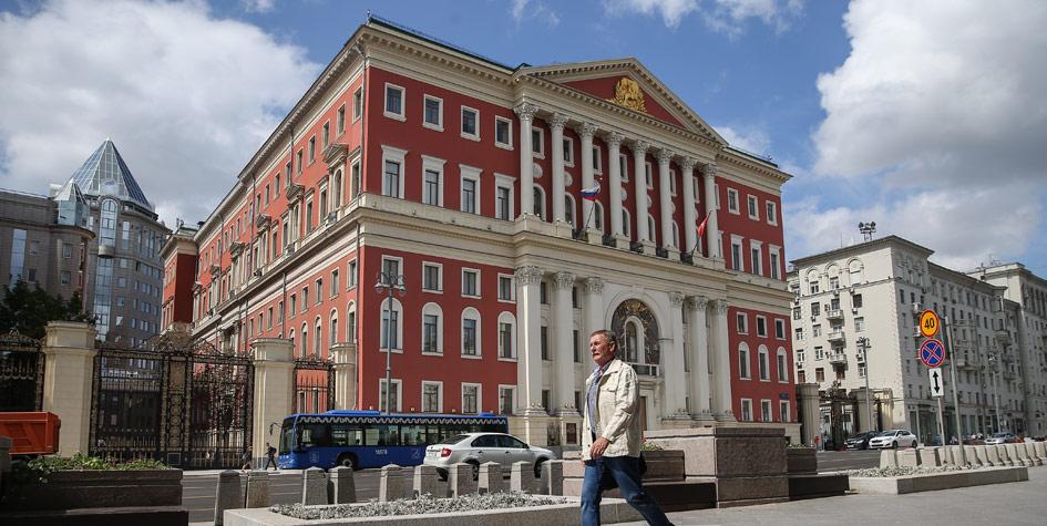 Здание мэрии на Тверской площади