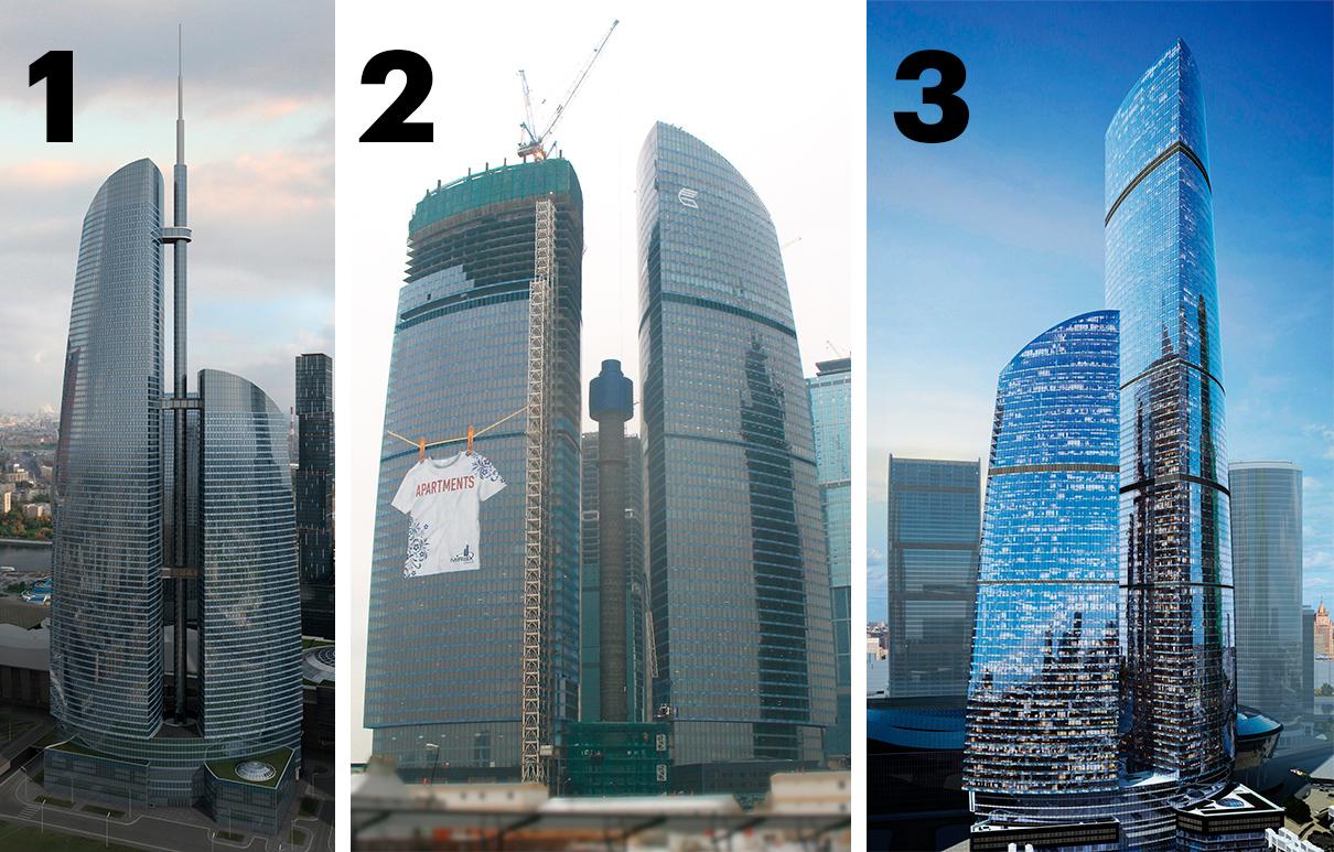 Комплекс «Башня Федерация». 1 — первоначальный проект со шпилем; 2 — строительство шпиля; 3 — окончательный проект без шпиля