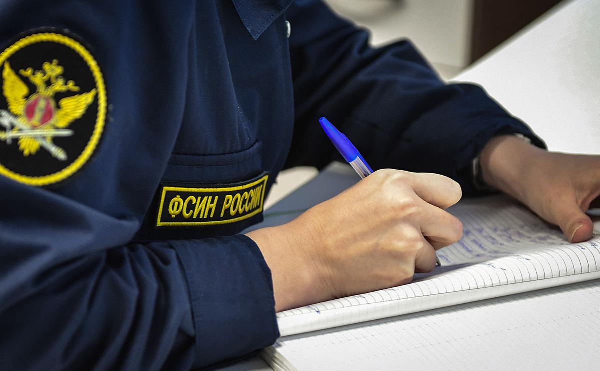 ЕСПЧ признал законным административный надзор в России