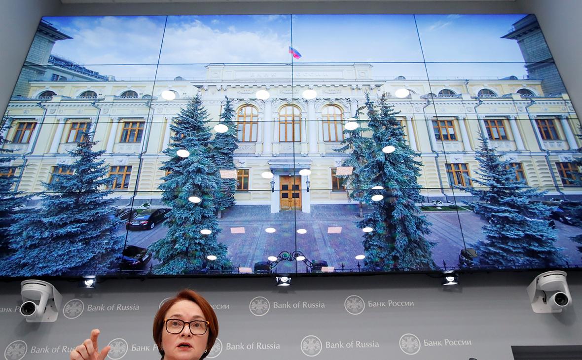 Центральный банк на кредитном рынке