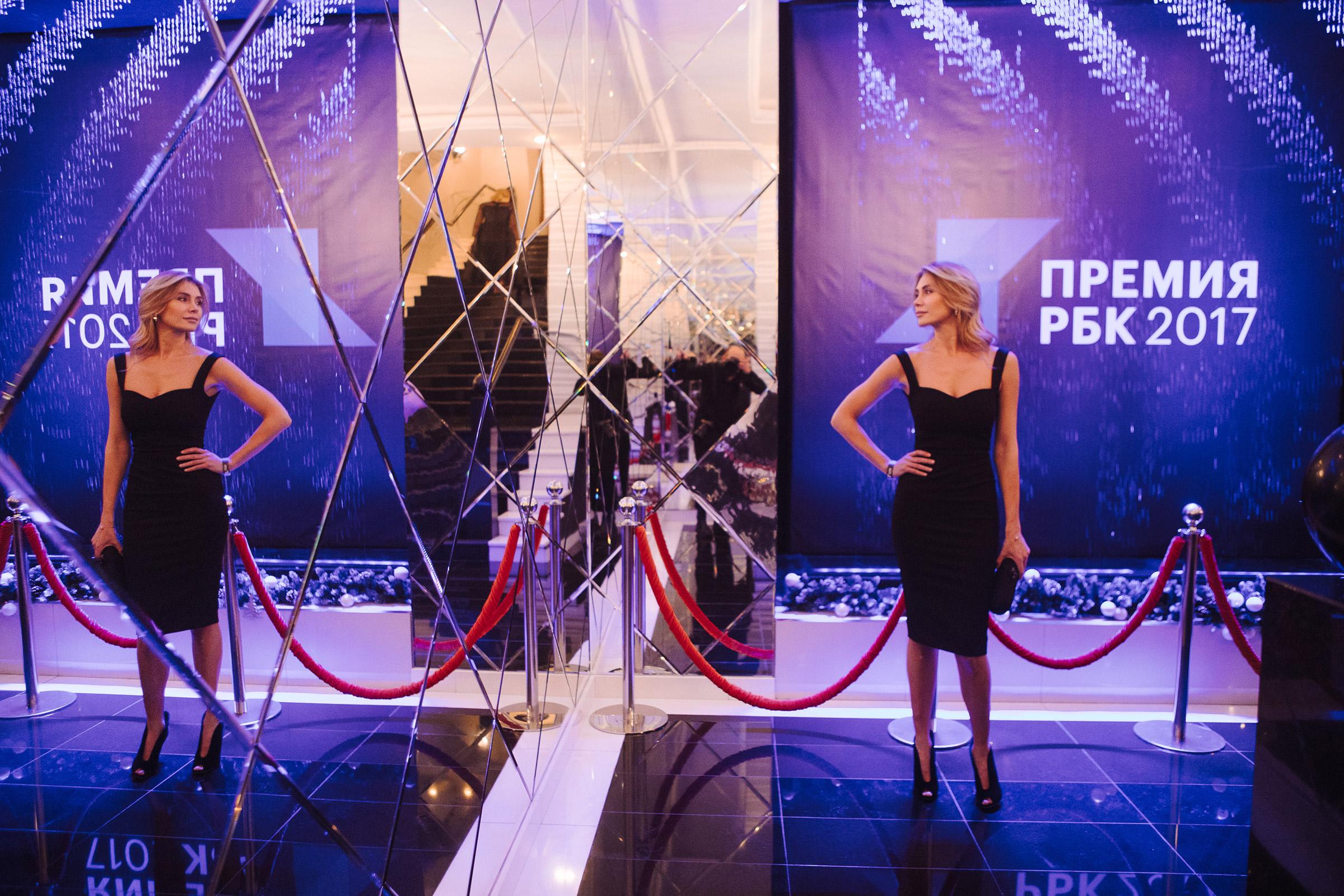 Премия РБК-2017 прошла в Москве в «Геликон-опере» 6 декабря