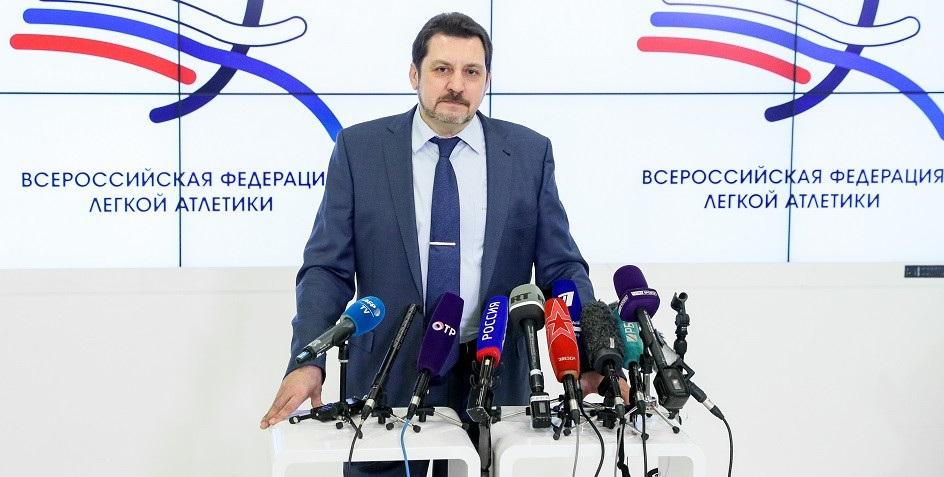 Президент Всероссийской федерации легкой атлетики (ВФЛА) Евгений Юрченко