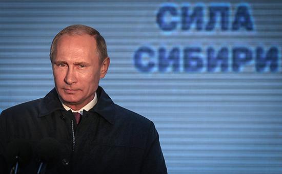 Президент России Владимир Путин нацеремонии соединения первого звена магистрального газопровода «Сила Сибири». Архивное фото